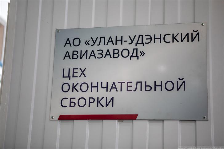 UU_final_sborka_26
