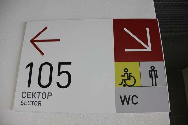 Сочи2014, Sochi2014, путешествия, фотография, Аксанов Нияз, kukmor, олимпиада, объекты в Сочи, Арена Большая, хоккей of IMG_8666