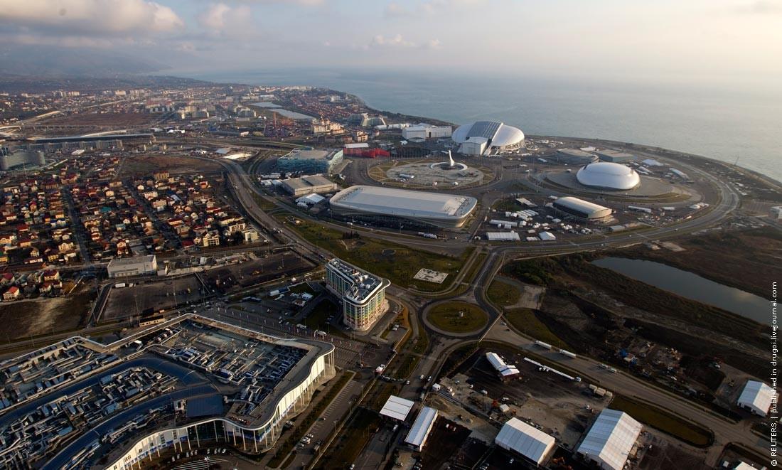 фото олимпийский парк сочи вид сверху древние