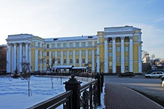 В Иркутске состоялась презентация института филологии, иностранных языков и медиакоммуникации (ИФИЯ) Иркутского государственного университета