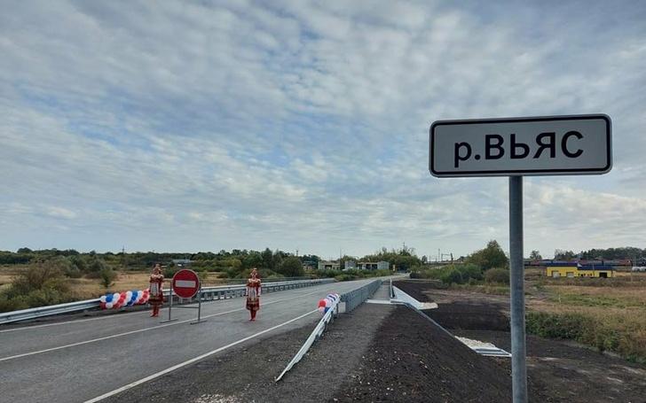 В Мордовии открыт мост через реку Вьяс