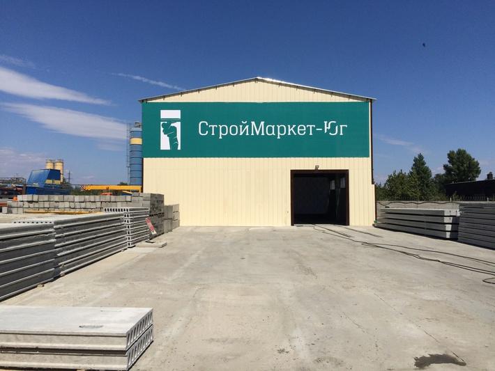 В Волгограде открылся цех по выпуску железобетонных изделий