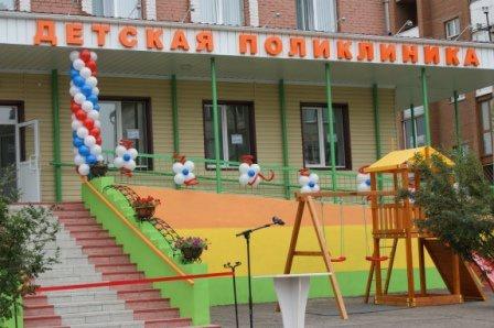 5 поликлиника иркутск запись