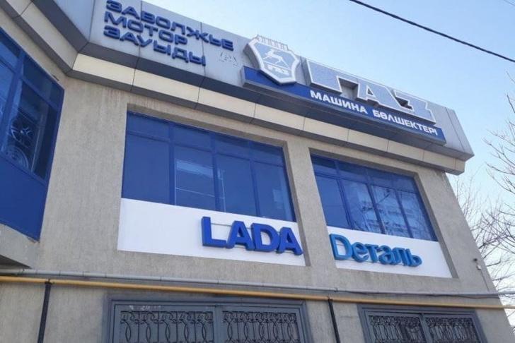 Сеть «LADA Dеталь» открыла первые магазины в Казахстане
