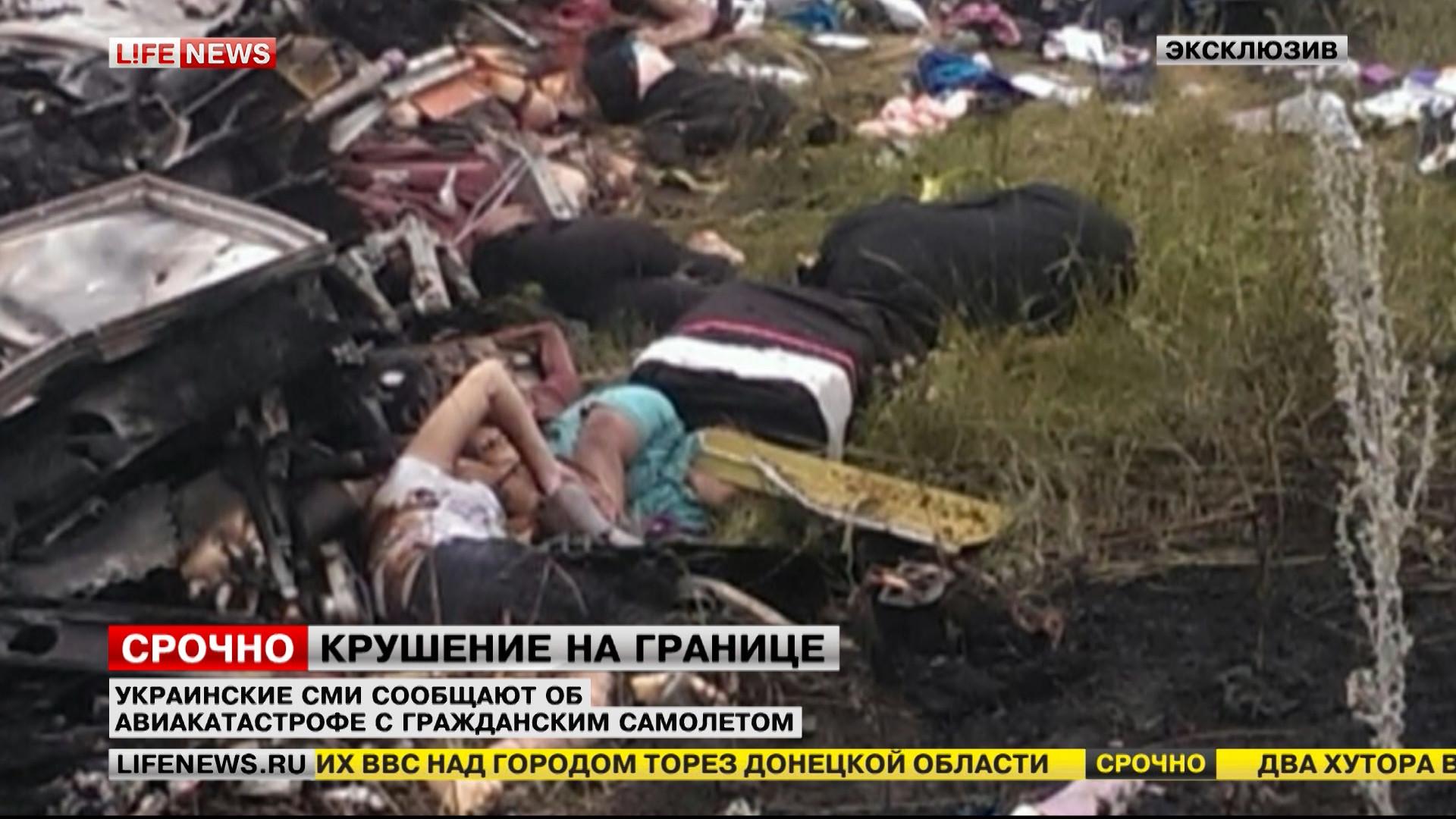 фото погибших в авиакатастрофе сегодня в контакте