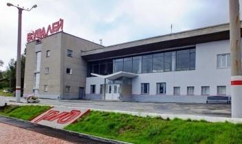 Железнодорожники отремонтировали вокзал и платформы на станции Верхний Уфалей
