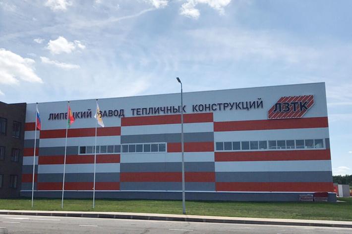 Картинки по запросу В Липецке открыли завод по производству тепличных конструкций