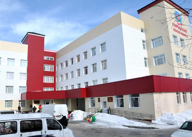 Городская больница 52 кто заведующий