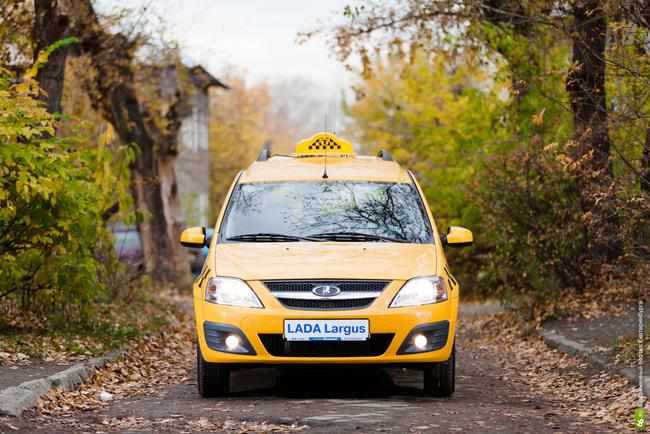 Lada Largus Taxi