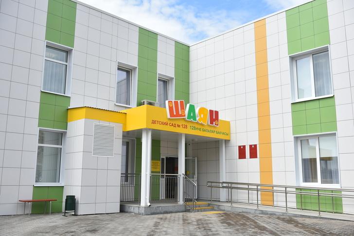 В Набережных Челнах открыли новый детский сад на 220 мест