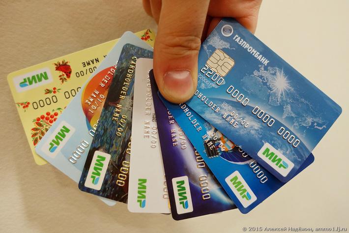 Обслуживание карты «Мир» за рубежом: объединение платежных систем России и Армении