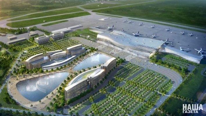 Строительство аэровокзального комплекса в Симферополе идет по графику