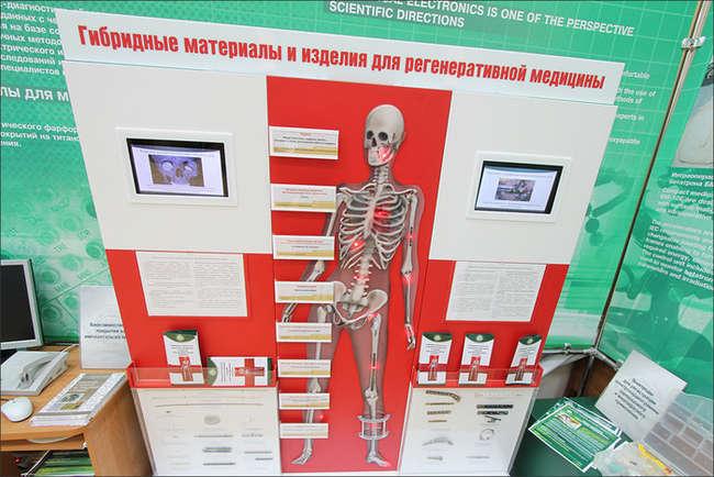 стенд по биоинженерии в Выставочном центре ТПУ