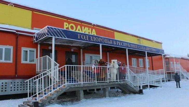В Среднеколымске торжественно открыли спортивный комплекс «Родина»