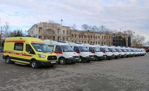 Севастополь получил 13 новых машин «скорой помощи»