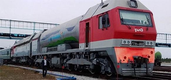 На Ямале прошли успешные испытания 1-го серийного российского локомотива, работающего на СПГ