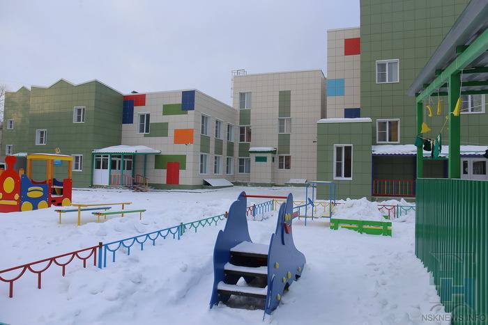 важно, чтобы 238 детский сад новосибирск термобелье для