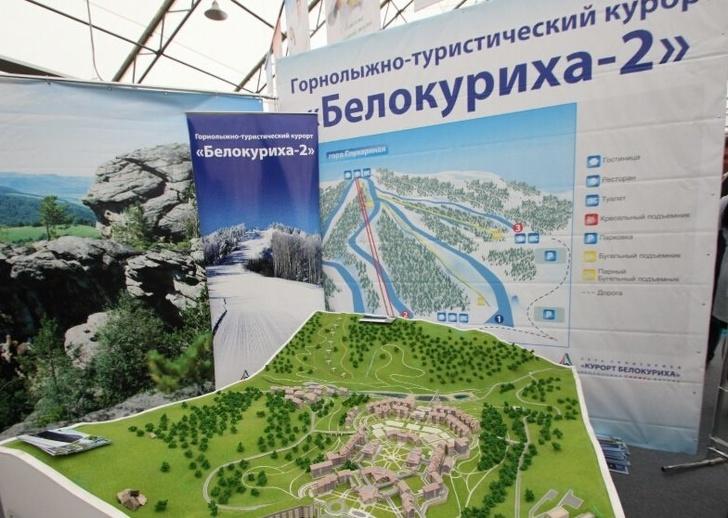 В Алтайском крае открыт электросетевой комплекс «Белокуриха-2»
