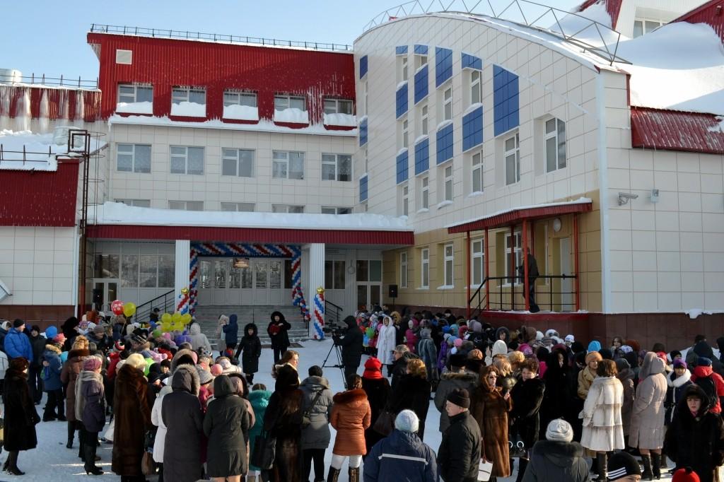 фото школа снаружи