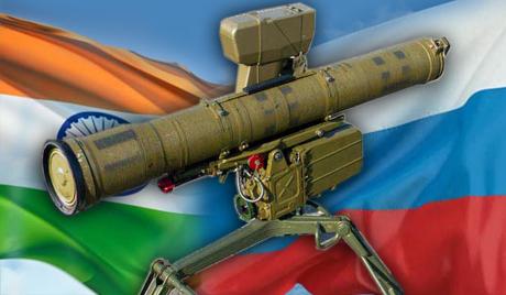противотанковая ракета Конкурс-М