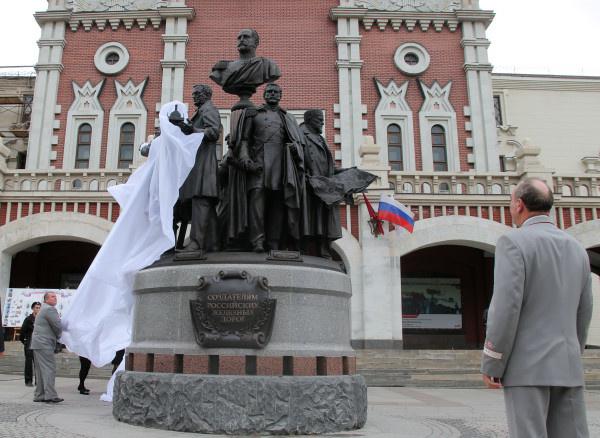 Памятники в россии дорого был цена на памятники ульяновска для детей ульяновск казань