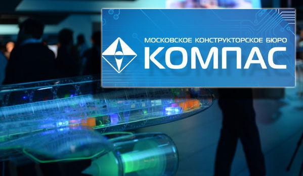 © Фото: РИА Новости/mkb-kompas.ru