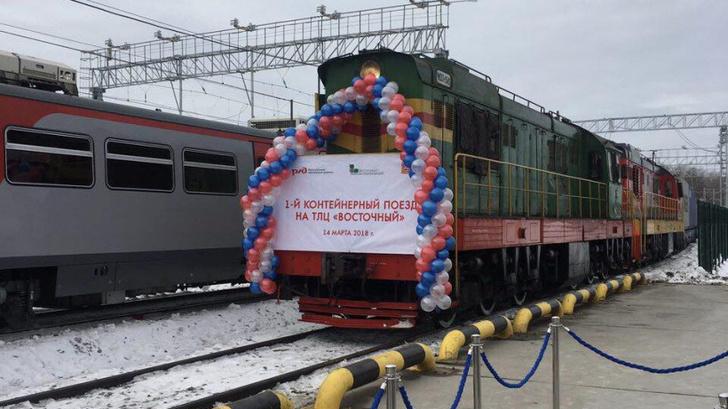 Запущена первая очередь транспортно-логистического терминала «Восточный» в Московской области