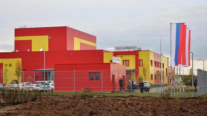 Завод компании «Бакальдрин» в Ступине