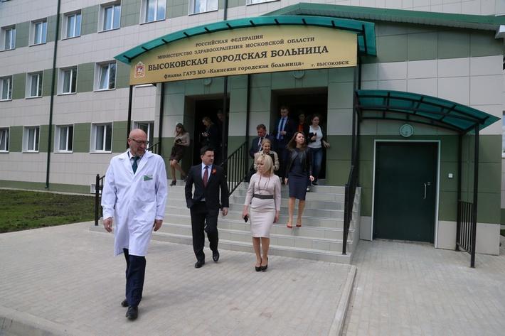 4 поликлиника город дзержинск запись на прием