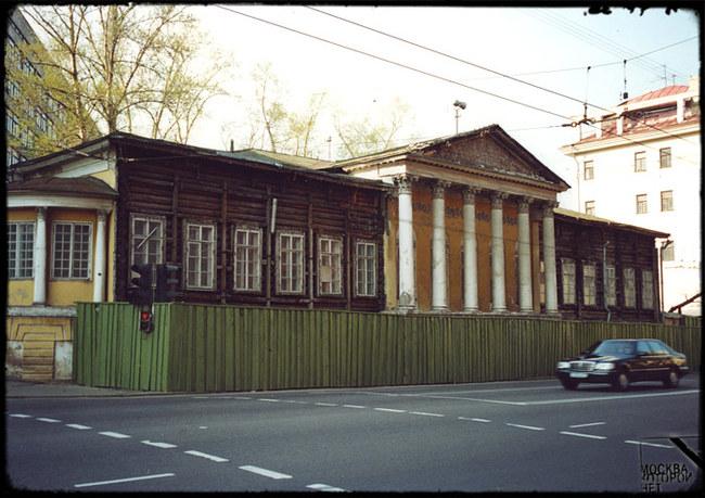 Дом Муравьева-Апостола до реставрации