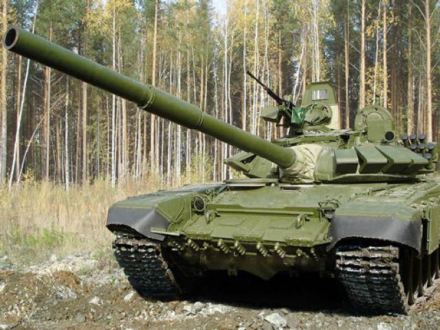 http://media.vremyan.ru/images/640_480/images_243682.jpg