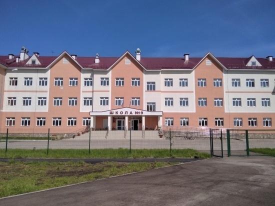 В посёлке Шахтау открылась новая школа