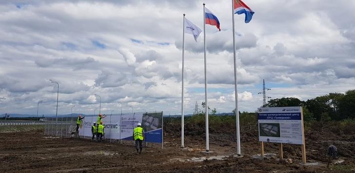 В Приморье приступили к строительству межрегионального оптово-распределительного центра
