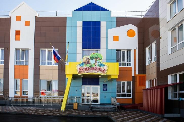 В Ставрополе открылся новый детский сад-ясли на 300 мест