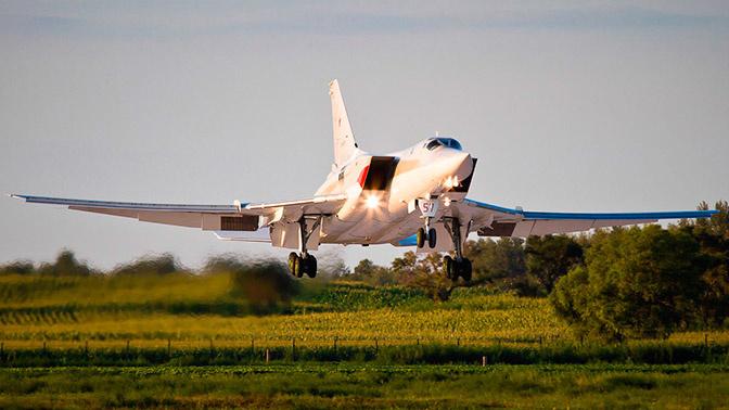 Российские бомбардировщики нанесли групповой удар по террористам в Сирии