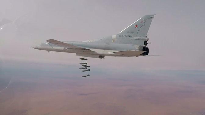 Дальние бомбардировщики Ту-22М3 нанесли удар по объектам террористов в Сирии