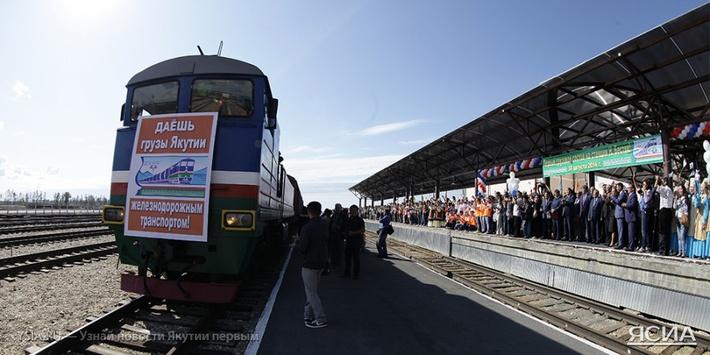 Открыто грузовое движение до станции Нижний Бестях