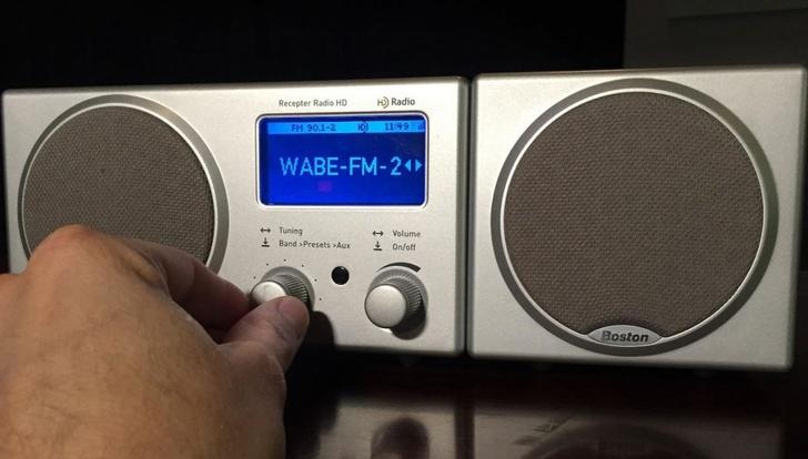 цифровое радио