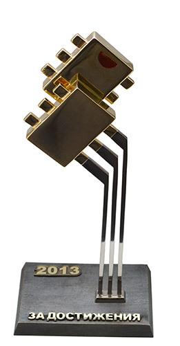 Золотой чип - 2013