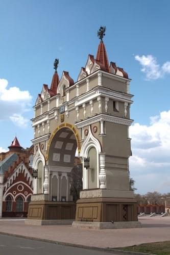 Triumphal Arch / Триумфальная арка | Благовещенск (Амурская область)