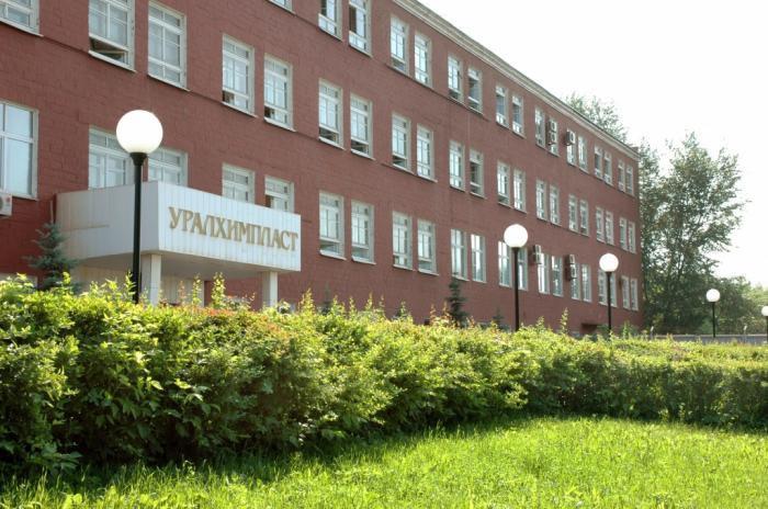 В рамках импортозамещения «Уралхимпласт» инвестировал в перевооружение 170 млн рублей