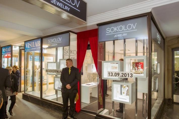 Магазин в Швейцарии