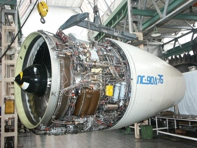 Двигатель ПС-90А-76
