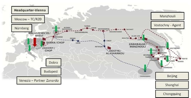 Достык, Казахстан) и с широкой