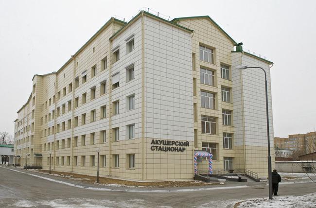 Иркутская городская стоматологическая поликлиника официальный сайт
