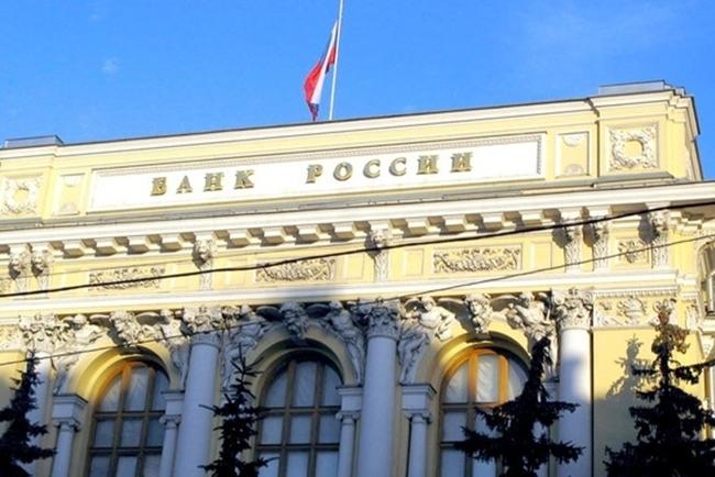 Forbes, о российском центробанке.