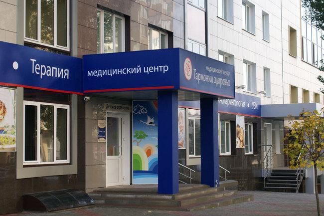фото: бел.ру