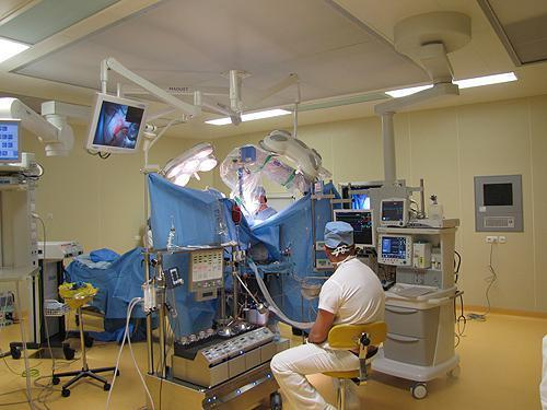Федеральный центр сердечно-сосудистой хирургии в Челябинске