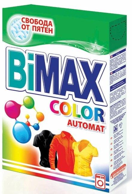 Стир порошок bimax color automat признан лучшим в программе  Стиральный порошок bimax color automat