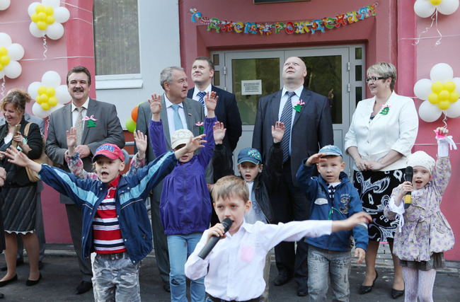Москва открылся детский сад на 360 мест